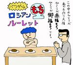 akafuku_13.jpg